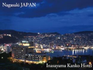 Nagasaki Inasayama Kanko Hotel