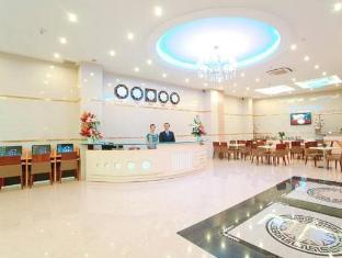 Ha Hien Saigon Hotel Ho Chi Minh City - Reception