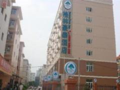 GreenTree Inn Nanning Langdong Hotel | Hotel in Nanning