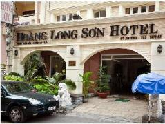 Hoang Long Son Hotel | Cheap Hotels in Vietnam