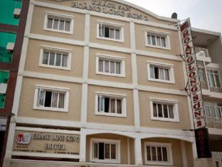 晃龍子2飯店