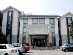 Wuxi Jiangyuan Hills | Hotel in Wuxi