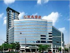Leisure Hotel | Hotel in Dongguan
