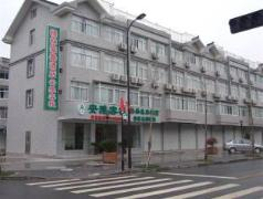 Green Tree Inn Hangzhou Coach Terminal Station | China Budget Hotels