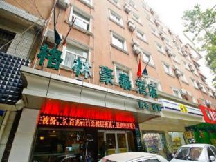 Green Tree Inn Xian Hanguangmen