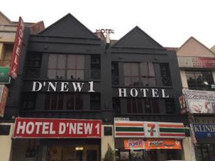 Hotel D'New 1 Kuala Lumpur - Exterior
