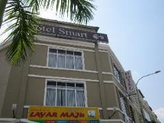 Smart Hotel Reko Sentral | Malaysia Budget Hotels