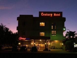 /century-hotel-saipan/hotel/saipan-mp.html?asq=5VS4rPxIcpCoBEKGzfKvtBRhyPmehrph%2bgkt1T159fjNrXDlbKdjXCz25qsfVmYT