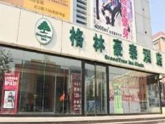 Green Tree Inn Tianjin Baidi Road Express | Hotel in Tianjin