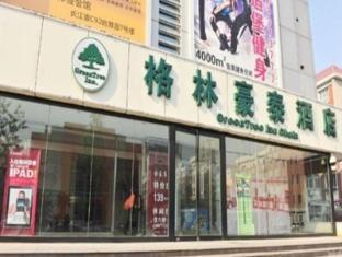 Green Tree Inn Tianjin Baidi Road Express