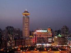 Radisson Blu Hotel Shanghai New World | Hotel in Shanghai