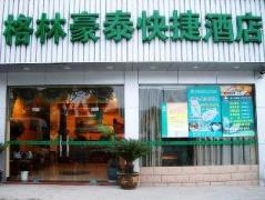 GreenTree Inn Hangzhou North Bus Station Express Hotel - China
