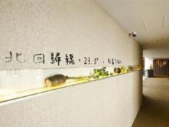 Hotel in Taiwan | Day Plus Hotel