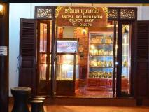 Phousi Guesthouse: shops