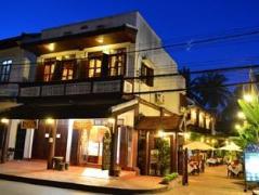 Phousi Guesthouse Laos