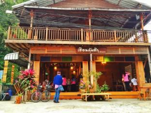 /th-th/huan-kum-huk/hotel/chiangkhan-th.html?asq=jGXBHFvRg5Z51Emf%2fbXG4w%3d%3d