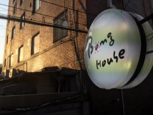 Bong House