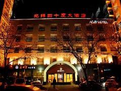 40 Degrees North Latitude Hotel China