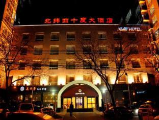 40 Degrees North Latitude Hotel