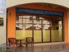 Mahkota Hotel Apartment | Malaysia Budget Hotels
