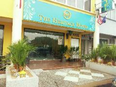 The Heritage Hotel | Malaysia Hotel Discount Rates