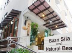 Baan Sila | Pattaya Hotel Discounts Thailand