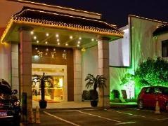 Suzhou Friendship Hotel | Hotel in Suzhou