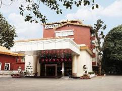 Nanning Mingyuan Hotel | Hotel in Nanning