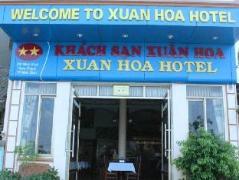 Xuan Hoa 2 Hotel | Cheap Hotels in Vietnam
