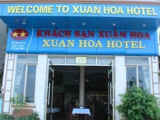 /vi-vn/xuan-hoa-2-hotel/hotel/ninh-binh-vn.html?asq=jGXBHFvRg5Z51Emf%2fbXG4w%3d%3d