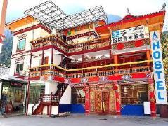 Migu International Youth Hotel | Hotel in Jiuzhaigou