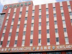 GreenTree Inn Tianjin Dagang Shihua Road | Hotel in Tianjin