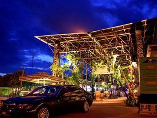 Sinar Serapi Eco Theme Park Resort Kuching - Entrance
