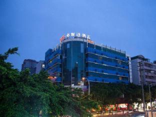 Chengdu Forstar XiaoJiaHe Branch