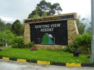 Genting View Resort Genting Highlands - Entrance