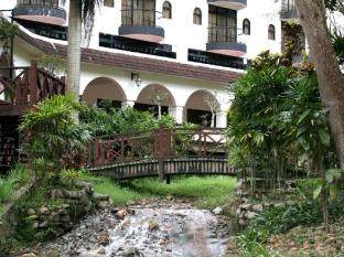 Genting View Resort Genting Highlands - Surroundings
