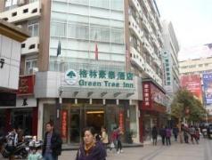 Green Tree Inn Bengbu Huaihe Walking Street | China Budget Hotels
