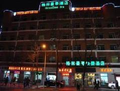 GreenTree Inn Shijiazhuang North Railway Station   China Budget Hotels