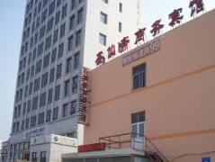 Jinan Shengxian Zhailv Hotel | Hotel in Jinan