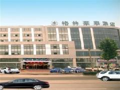 GreenTree Inn Lianyungang Jiefang Road - China