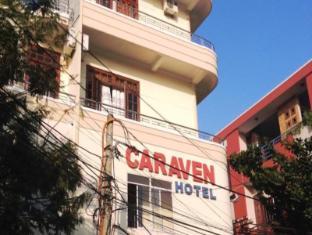 Caraven Hotel Danang