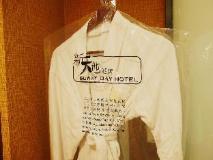 Sunny Day Hotel, Mong Kok: facilities