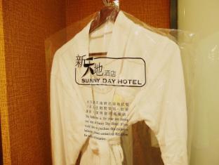 Sunny Day Hotel, Mong Kok Hongkong - Faciliteter