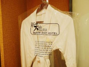 Sunny Day Hotel, Mong Kok Honkonga - Iekārtas