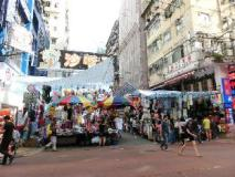Sunny Day Hotel, Mong Kok: nearby attraction