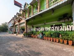 Nalumon Apartment | Thailand Cheap Hotels