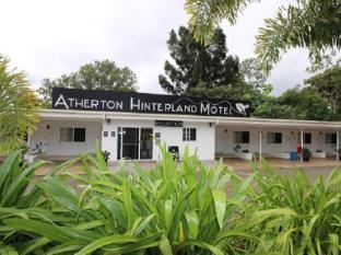 /atherton-hinterland-motel/hotel/atherton-tablelands-au.html?asq=jGXBHFvRg5Z51Emf%2fbXG4w%3d%3d