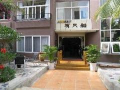 Dadonghai Sanya Farinn | Hotel in Sanya