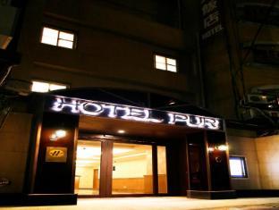 /ms-my/hotel-puri-ximen/hotel/taipei-tw.html?asq=jGXBHFvRg5Z51Emf%2fbXG4w%3d%3d