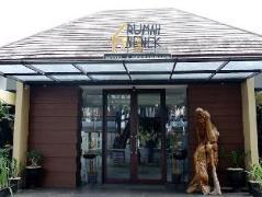 Rumah Nenek Hotel & Restaurant | Indonesia Hotel